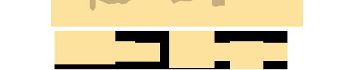 """Салон красоты """"Мон Пари"""" – метро Измайловская, Первомайская"""""""